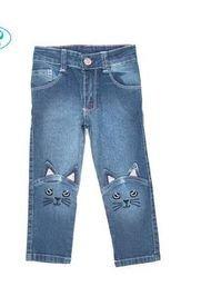Pantalón Azul Mambo Kids